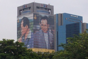 A portrait of King Bhumibol Adulyadej, TMB Bank office building in Bangkok in 2006.