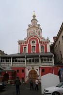 Церковь Спаса Нерукотворного Образа на Никольской.jpg