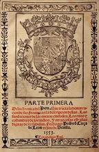 Первая часть книги «Хроника Перу», впервые описывающая ананасы Южной Америки (1553)