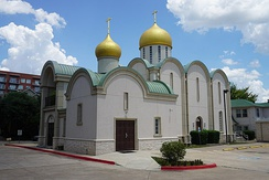 Saint Seraphim Cathedral