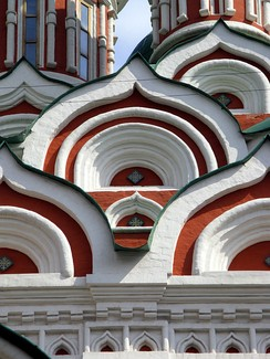 The kokoshniks of the Holy Trinity Church in Nikitinki, Moscow.