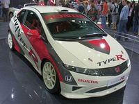 Honda Civic Type R Motorsport.JPG