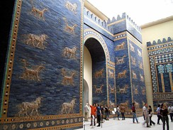 The reconstructed Ishtar Gate of Babylon at the Pergamon Museum