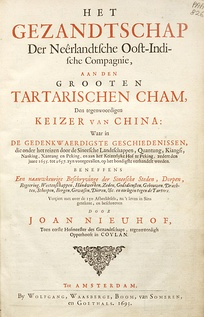 Johan Nieuhof's An embassy from the East-India Company of the United Provinces (1665).