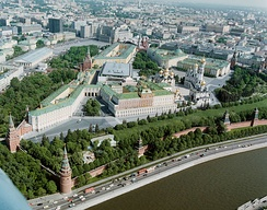 The Moscow Kremlin, which Lenin moved into in 1918