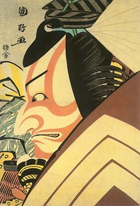 Ukiyo-e based on kabuki actors became popular. Ichikawa Danjūrō V in the popular kabuki play Shibaraku, by Utagawa Kunimasa, 1796