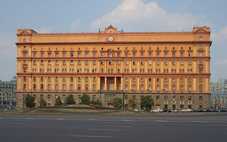 Lubyanka Building in Moscow has been serving for Soviet and Russian intelligence agencies from 1917, so the term Lubyanka has become a metonym used to mean a secret police.