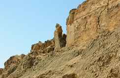"Mount Sodom, Israel, showing the so-called ""Lot's Wife"" pillar (made of halite like the rest of the mountain)"