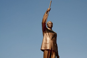 Nyerere's statue in Dodoma.