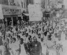 Procession march held on 21 February 1952 in Dhaka