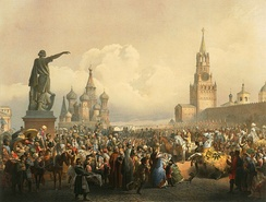 Announcing the Coronation of Alexander II
