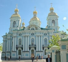 The St. Nicholas Naval Cathedral in Saint Petersburg.