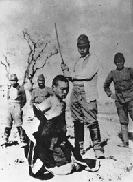 A Chinese POW about to be beheaded by a Japanese officer using a shin-guntō