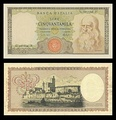 50,000 lire – obverse and reverse – printed in 1967