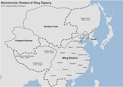Ming dynasty in Yongle's reign (as of 1409)