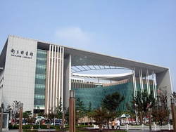 New Nanjing Library
