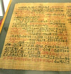 The Ebers Papyrus (c. 1550 BCE) from Ancient Egypt has a prescription for medical marijuana applied directly for inflammation.
