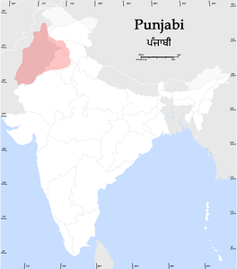 Areas of the Indian subcontinent where Punjabi is spoken.