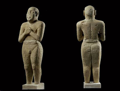 The Worshiping Servant statue (2500 BC)