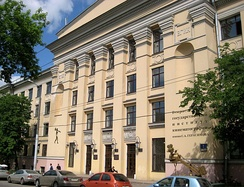 The world's oldest film school, the Russian State Institute of Cinematography in Moscow.