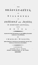Cover pages of early Gita translations. Left: Charles Wilkins (1785); Center: Parraud re-translation of Wilkins (1787); Right: Wesleyan Mission Press (1849).