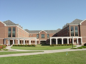 The Esther L. Kauffman Academic Residential Center.