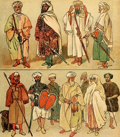 Clothing of al-Andalus in the 15th century, during the Emirate of Granada