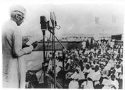 Muhammad Ali Jinnah on 21 March 1948 told at a public meeting that State language of Pakistan is going to be Urdu and no other language.[17]