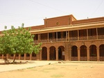 University of Khartoum 002.jpg