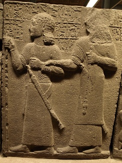 The regent Yariri (r.) and his successor Kamani (l.), on a relief from Carchemish. An example of regency from ancient history.