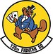 125th Fighter Squadron emblem.jpg
