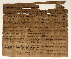 Aramaic. Marriage Document of Ananiah and Tamut, July 3, 449 B.C.E. Brooklyn Museum