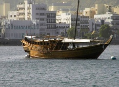 The traditional Dhow, an enduring symbol of Oman[47]