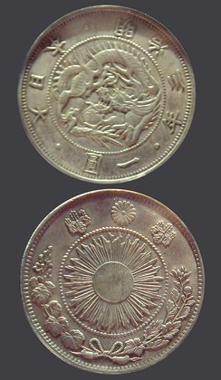 Early silver one yen coin, 24.26 grams of pure silver, Japan, minted in 1870 (Meiji year 3)