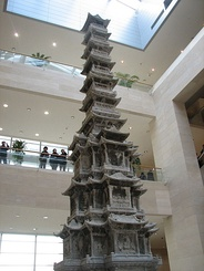 The Goryeo era Gyeongcheonsa Pagoda sits on the first floor of the National Museum of Korea.