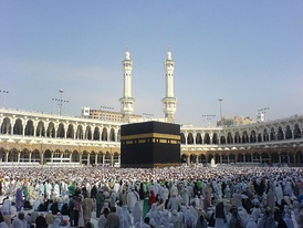The Kaaba in Mecca is the direction of prayer and Muslim destination of pilgrimage