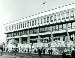 On 11 March 1990, the Supreme Council announced the restoration of Lithuania's independence. After refusal to revocate the Act, the Soviet forces stormed the Seimas Palace, while Lithuanians irresistibly defended their democratically elected Council. The Act was the first such declaration in the USSR and later served as a model, inspiration to other Soviet republics, and strongly influenced the dissolution of the USSR.