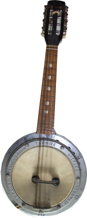 Mando-cümbüş, a Turkish banjo in the style of a mandolin. On this instrument the name is spelled Cünbüş instead of Cümbüş.