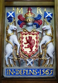 Mary's royal arms from the Tolbooth in Leith (1565), now in South Leith Parish Church