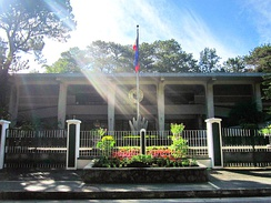 Supreme Court Building, Baguio City