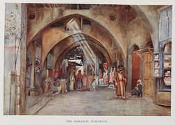 Souk Hamareh, Damascus by from D.S. Margoliouth, Cairo, Jerusalem, & Damascus: three chief cities of the Egyptian Sultans, 1907