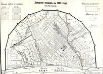 План Саратова 1892 года