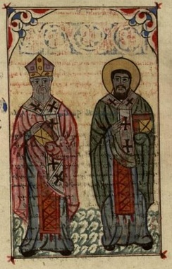 Athanasius (left) and his supporter Cyril of Alexandria. 17th century depiction.