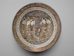Bowl of Reflections with Rumi's poetry, early 13th century. Brooklyn Museum.