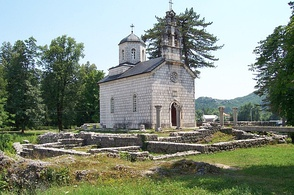 "Remains of the original Cetinje Monastery near the new ""Court Church"" in Cetinje"