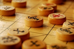 Xiangqi, or Chinese chess, which, like Western Chess is believed to be descended from the Indian chess game of chaturanga.[538]  The earliest indications reveal the game may have been played as early as the third century BCE.