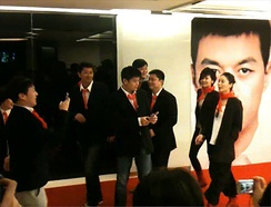 Wong (far right) and friends attend the Beijing premiere of Eternal Moment (starring Li Yapeng), all wearing red scarves which symbolizes youth in China, February 2011