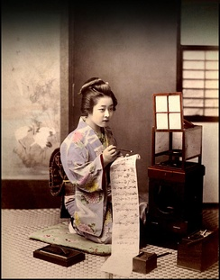 Writing Letter(Photograph by Kusakabe Kimbei)