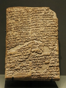 Among many other things, the Code of Hammurabi recorded interest-bearing loans.