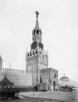 Spasskaya Tower in 1880